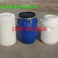 供应50kg塑料桶50L塑料桶