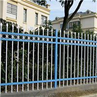 沭阳锌钢喷塑组装式围墙栅栏价格