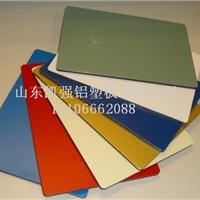 临沂铝塑板厂专业生产铝塑板,铝塑复合板