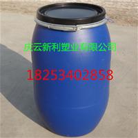 供应125千克塑料桶125公斤塑料桶