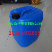 供应20L塑料桶20kg塑料桶
