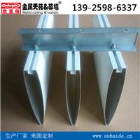 V型青花瓷铝方通批发