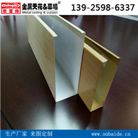 供应板材铝方通批发