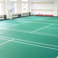 天津羽毛球馆工程地胶 塑胶地板施工