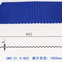 杭州杰晟宝供应金属面板屋面板波纹彩钢板