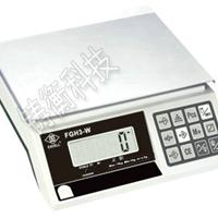 15公斤不锈钢电子桌秤