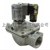 供应LD64-M直角式美式脉冲电磁阀