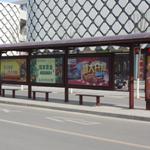 山东凯创城市设施有限公司