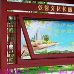 江苏晟喜源标牌工程有限公司