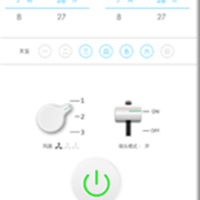 供应智能风扇手机APP远程控制方案