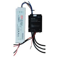 供应市电互补太阳能路灯控制器