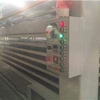 亨力特供应4米100吨热压机 铝蜂窝板/发泡板