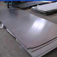 q690d钢板现货价格