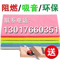 河南远航吸音板 会议室/KTV/录音棚专用
