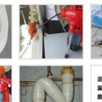 吴中区专业疏通地漏、菜池、面盆、浴缸、马桶、除尿碱