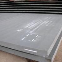 供应2205双相钢板,2205双相不锈钢板