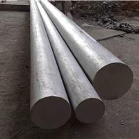 供应2205双相钢圆钢,2507双相不锈钢棒