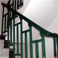 厂家直销苏州中晶牌锌钢楼梯扶手
