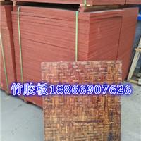 供应水泥砖托板竹胶板