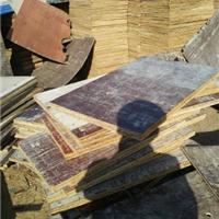 供应免烧砖托板竹胶板