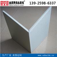 供应大理石铝蜂窝板制作流程