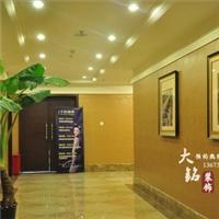 天津主题酒店装修设计