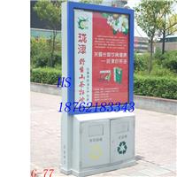钢木垃圾桶户外垃圾桶环卫分类垃圾桶果皮箱