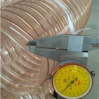 供应生产优质钢丝伸缩软管,钢丝通风管批发