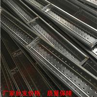 供应安全耐用钢跳板/建筑施工零事故钢跳板