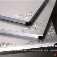 钛金微孔吊顶天花,艺术造型钛金天花板