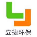 天津立捷环保设备有限公司