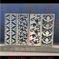 广东雕花铝单板厂 优质雕花铝单板 至金铝业