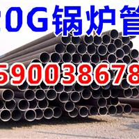 天津20G无缝钢管体制改革才能形成新动力