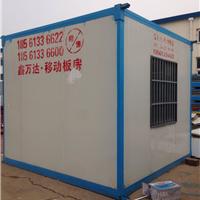 集装箱房屋租赁 移动厕所出售