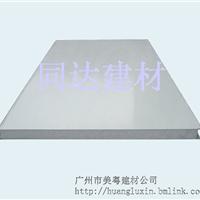 供应广东佛山50x1150不锈钢304夹芯板
