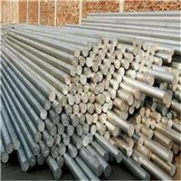 2014环保铝合金价格2014环保进口铝板