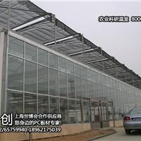 供应阳光板价格阳光板每平米价格