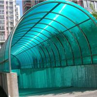 供应蜂窝型阳光板 大棚阳光板 采光板制作