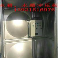 加工不锈钢水箱冲压片--无锡吉盛