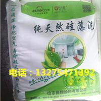 硅藻泥技术转让价格、硅藻泥配方转让价格