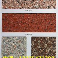 理石漆技术转让价格、理石漆配方转让价格