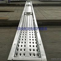 陕西榆林建筑用热镀锌钢跳板厂家