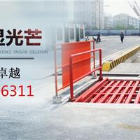 天津工地清洗设备,售全国
