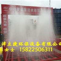 天津工地车辆洗车机
