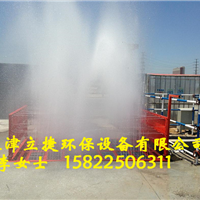 天津工地车辆洗轮机