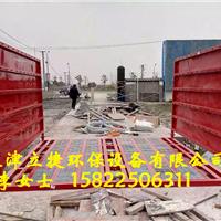 天津工地冲洗设备