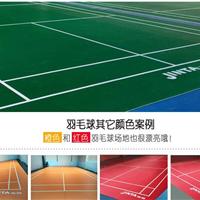 速康地胶 天津羽毛球地胶 篮球场塑胶地板