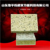 外墙保温改造保温装饰复合板可研