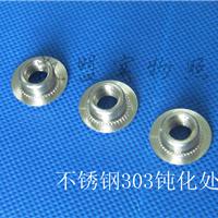 供应不锈钢钝化液价格