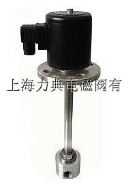 供应LD79系列 超低温液氮干冰电磁阀